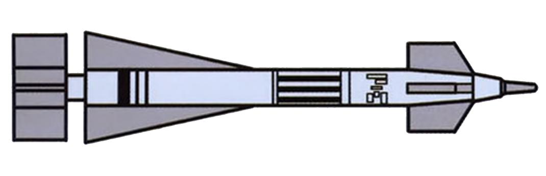 SK-44 plasma missile