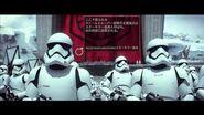 『スター・ウォーズ フォースの覚醒』スター・ウォーズ セレブレーション予告編 Wikia ファンノーテーション