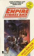 EmpireStrikesBackNovel-Sphere