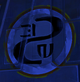 Possible Clan Varad Insignia