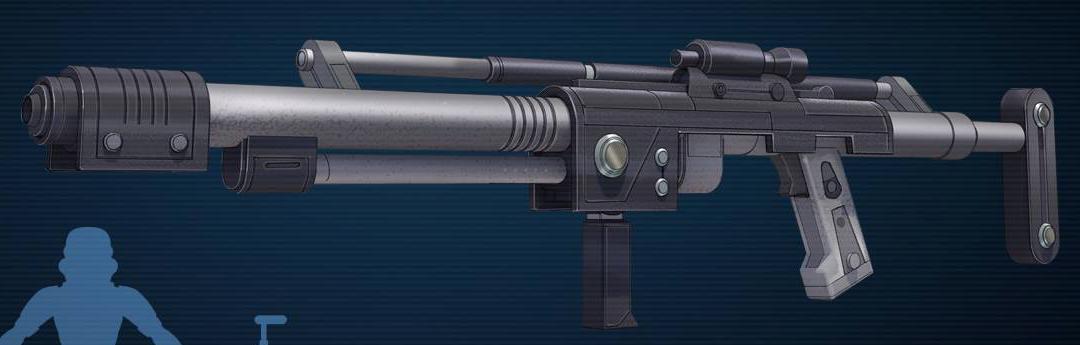 T-7イオン・ディスラプター・ライフル