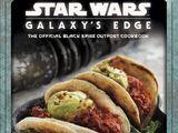 スター・ウォーズ:ギャラクシーズ・エッジ:公式ブラック・スパイア・アウトポスト料理本
