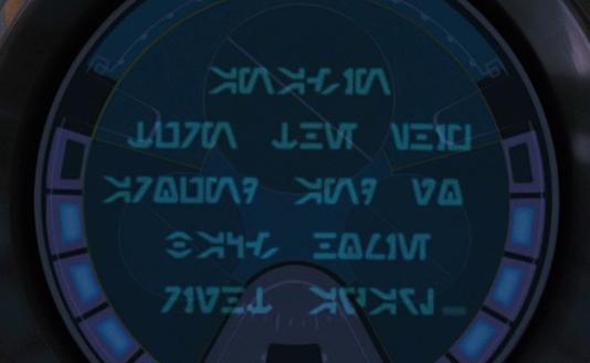 List of use of Aurebesh