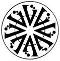 Vohai Unirail symbol