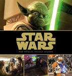 Prequel trilogy stories new cover