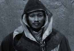 Echuu Shen-Jon