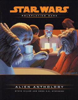 Alien Anthology.jpg