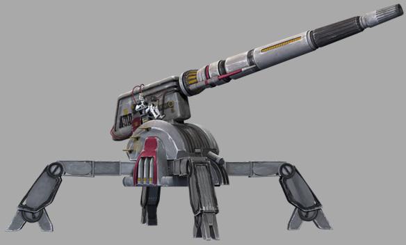 AV-7対ビークル砲