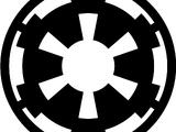 Γαλαξιακή Αυτοκρατορία