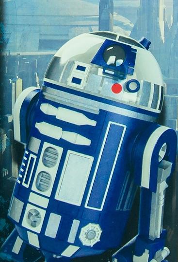R2-D60