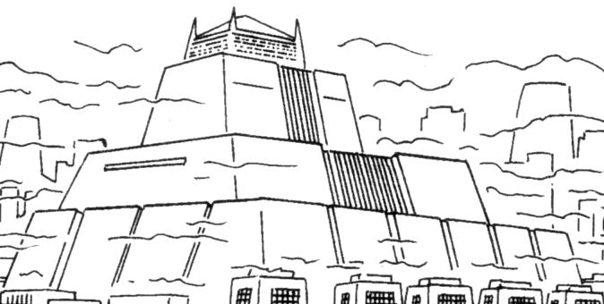 Eriadu City/Legends