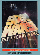 StarWarsArcade box