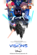 Visions-EnglishPoster