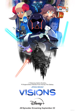 Visions-EnglishPoster.png