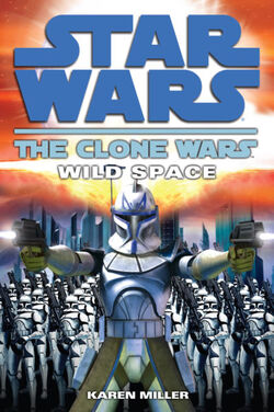 CWWildSpace.jpg