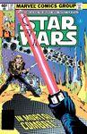 StarWars1977-37