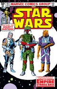 StarWars1977-42