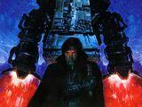 Dark Empire 2