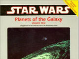Planets of the Galaxy, Volume One