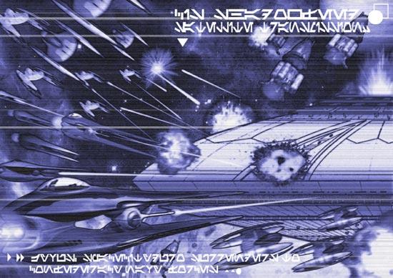Jyvus Space City