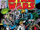 ვარსკვლავური ომები (1977) 2