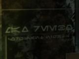 Coruscant Nights/Legends