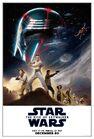 SW IMAX 2