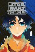 SWR-Manga-Vol1-Cover