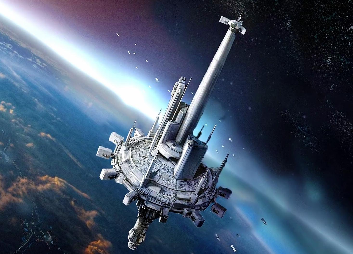 Galactic Frontier