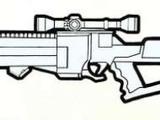 Verpine shatter rifle/Legends