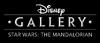 DisneyGallery-TheMandalorian-logo.png