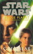 Rogue Planet UK
