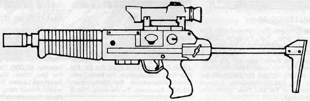 SG-4 blaster rifle