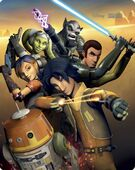 StarWarsRebelsCompleteSeasonOne-BluraySteelbook-Front