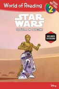 Trouble on Tatooine Preliminary Cover