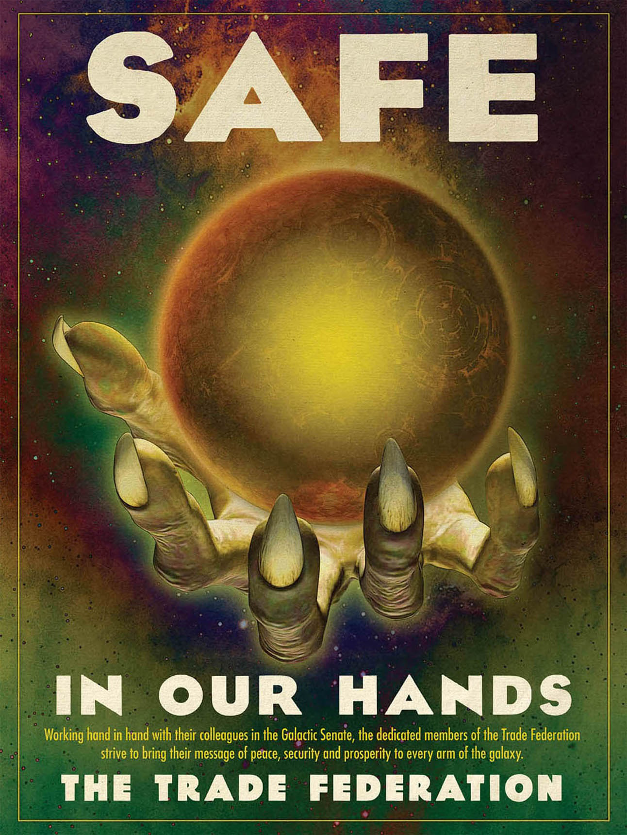 我らが手の中の安全