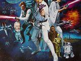 Star Wars: Επεισόδιο 4 - Μια Νέα Ελπίδα