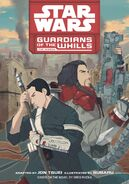 Guardians of the Whills manga TPB cover