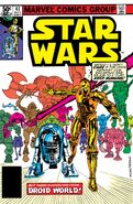 StarWars1977-47