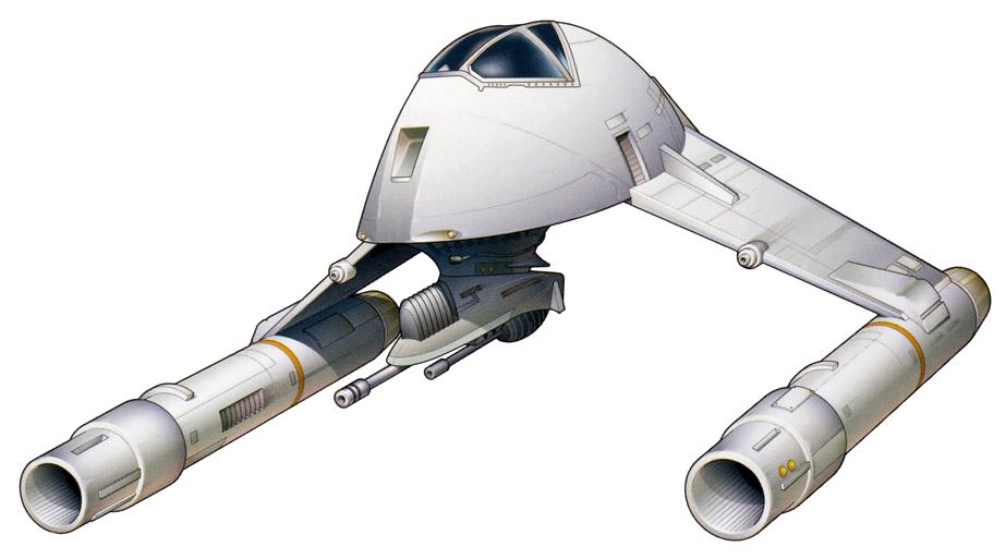 A-9 Vigilance interceptor