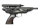 Ακτινοβόλο πιστόλι DL-18