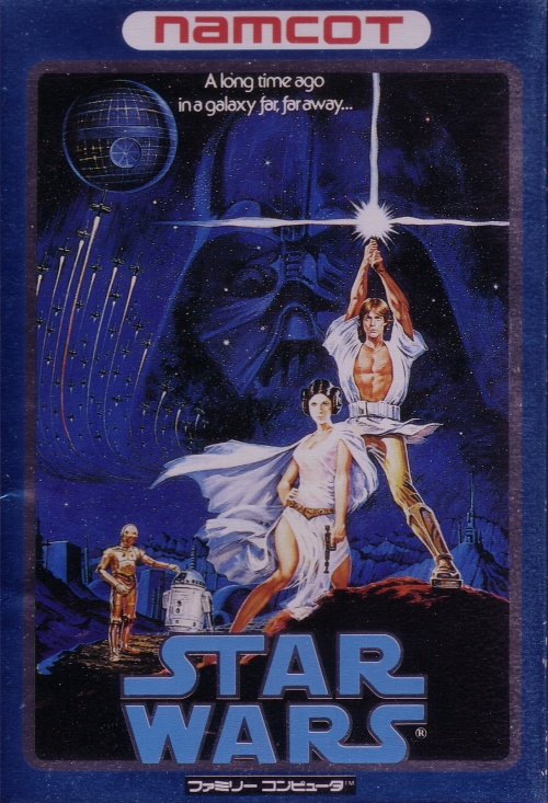 Star Wars (1987 video game)