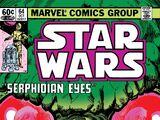 ვარსკვლავური ომები (1977) 64