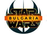 Федерация Междузвездни войни България