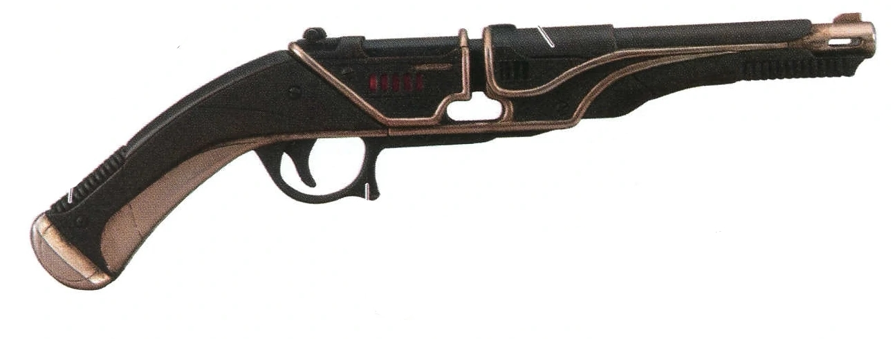 E-851 Blaster Pistol