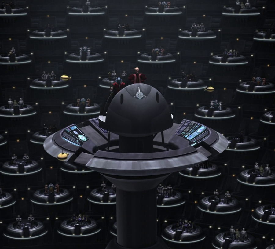 Chancellor's Podium