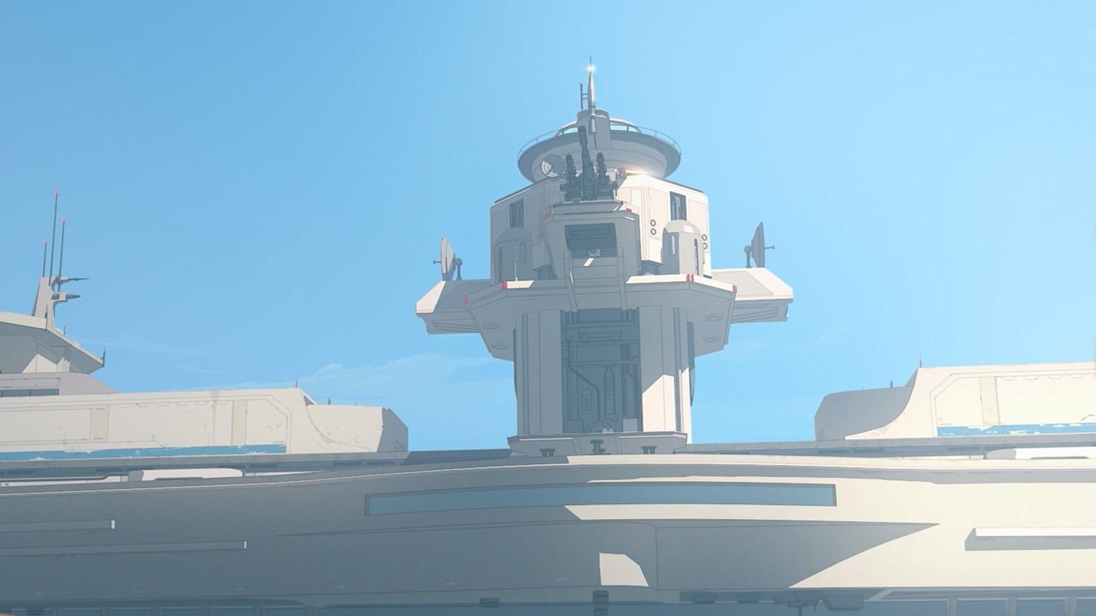 Doza Tower