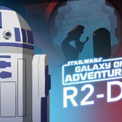 R2-D2 — ერთგული დროიდი