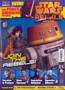SWR-Magazine 15