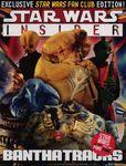 Insider73b